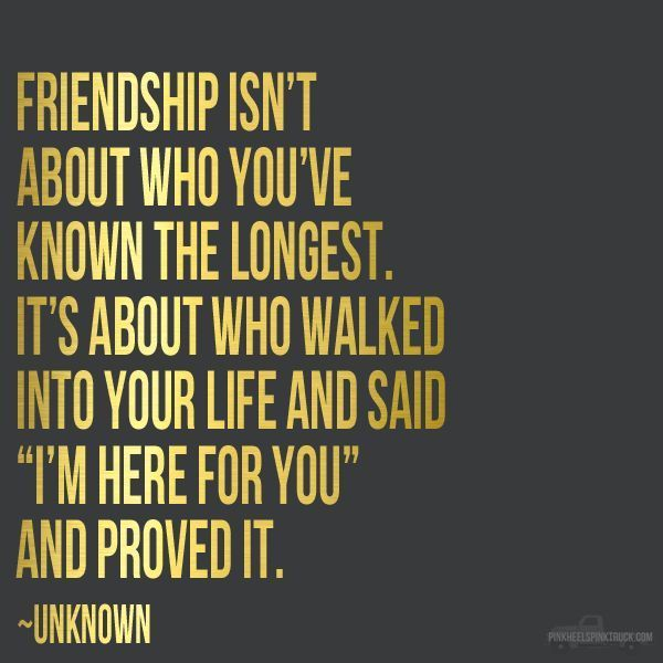 Good Friends Good Company Quotes: Good Inspirational Best Friend Quotes