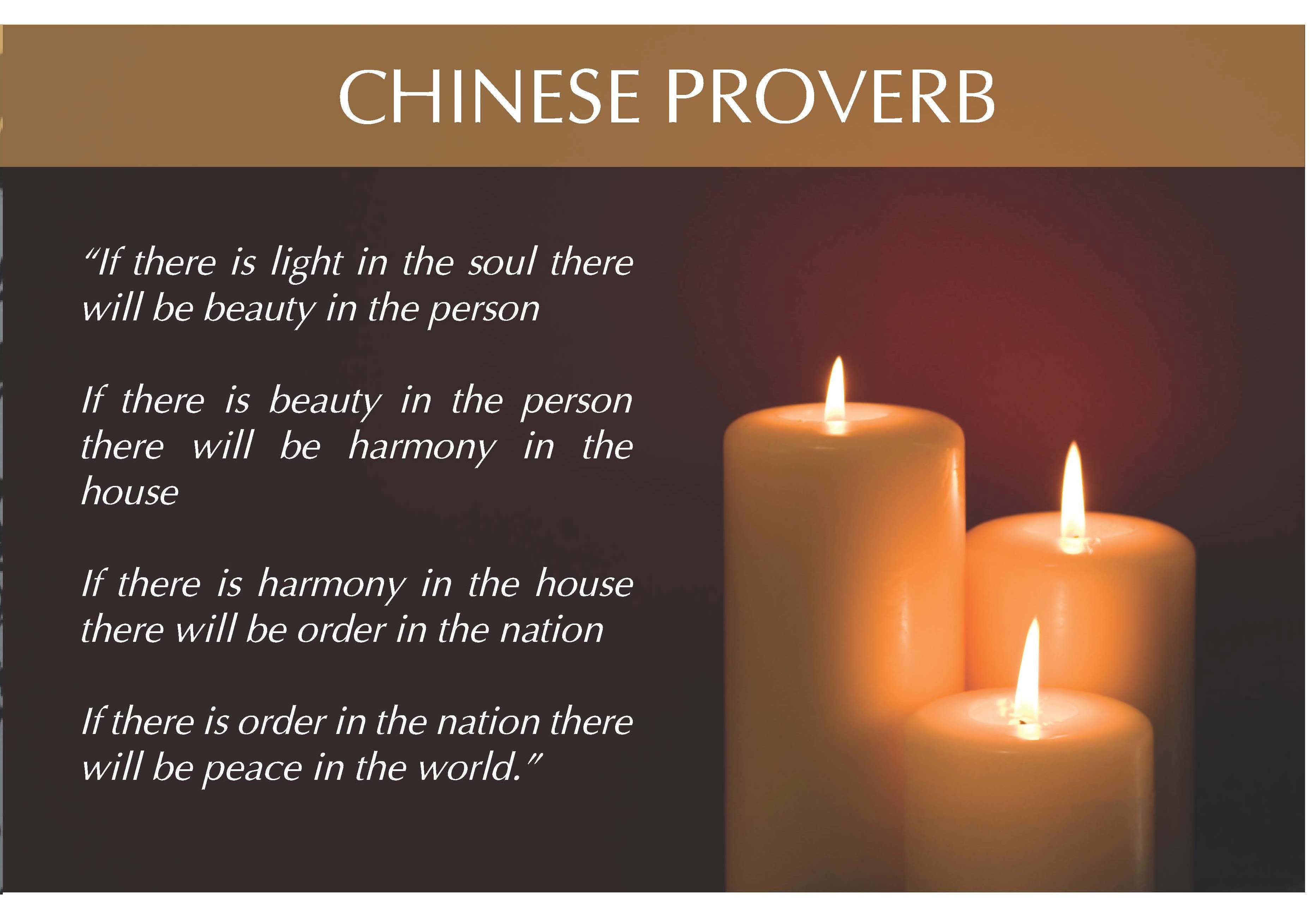 chinese proverbs As an entrepreneur who is always seeking to grow and evolve professionally, i try to collect insightful quotes i can use to help manage my business over the years, i've collected hundreds of passages yet one type always seems to stand out to me--chinese proverbs i find myself fascinated with.