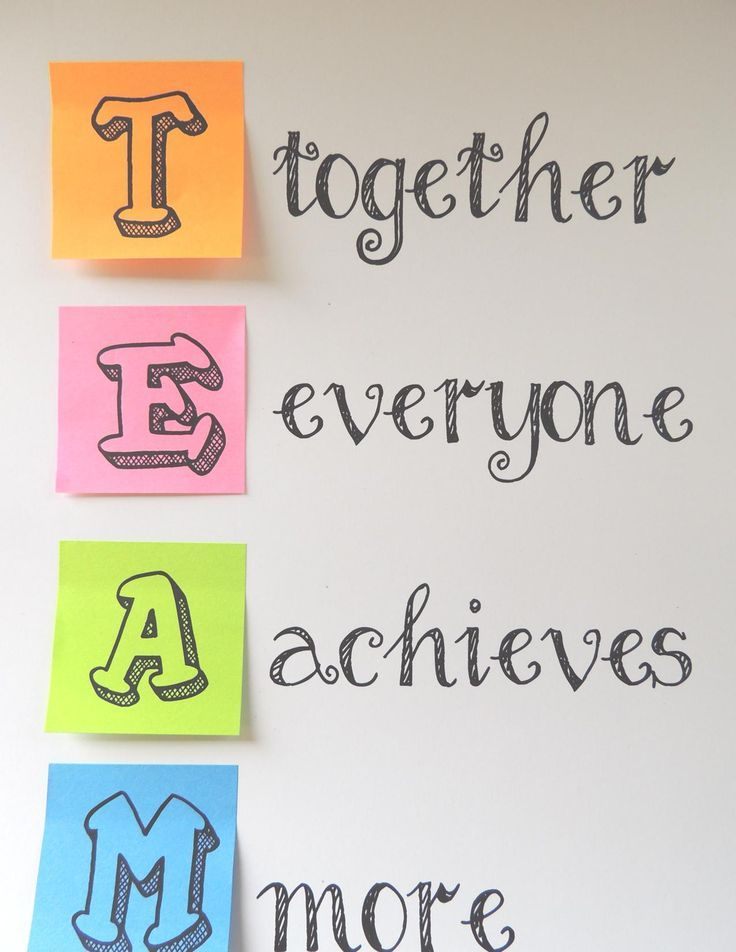 working-as-team-means-that-together-with-unity-everyone-that-is-involved-get-to-achieve-more-success-quotes-and-images-about-working-with-each-other-in-peace-and-unity. Inspiring and uplifting effective tips to help you work with your coworkers at your job place in order to achieve more stuff in your life a team.